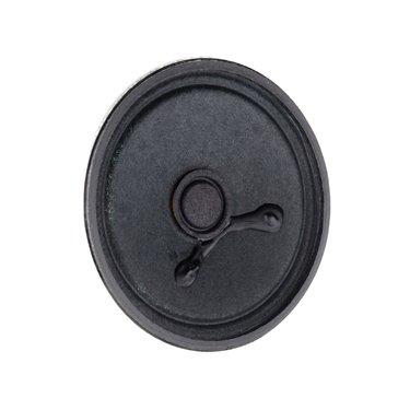 Miniature Speakers - ABS-232-RC